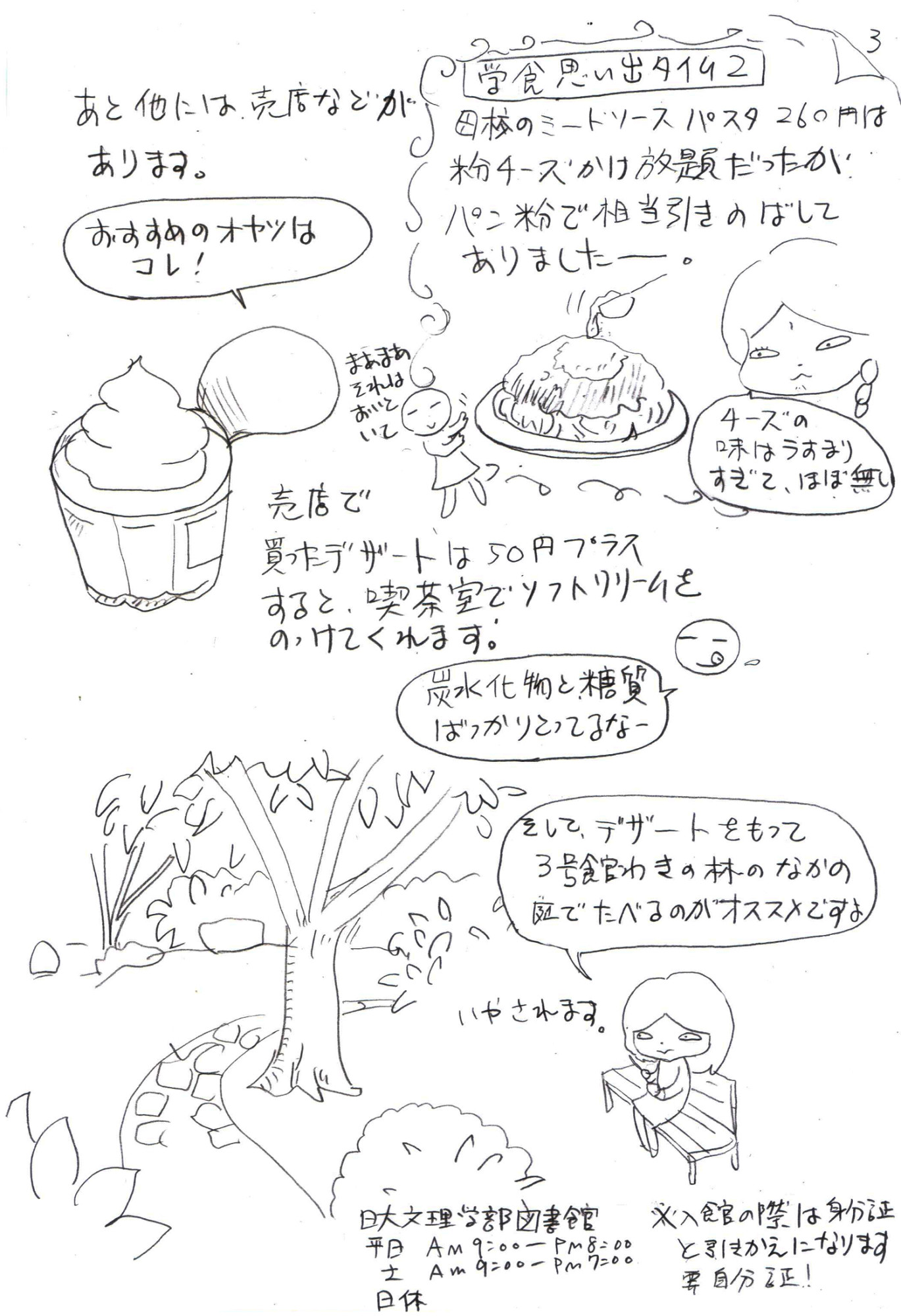 イメージ (51)