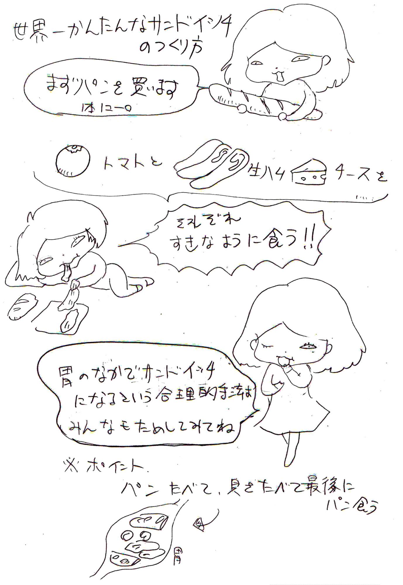イメージ (513)