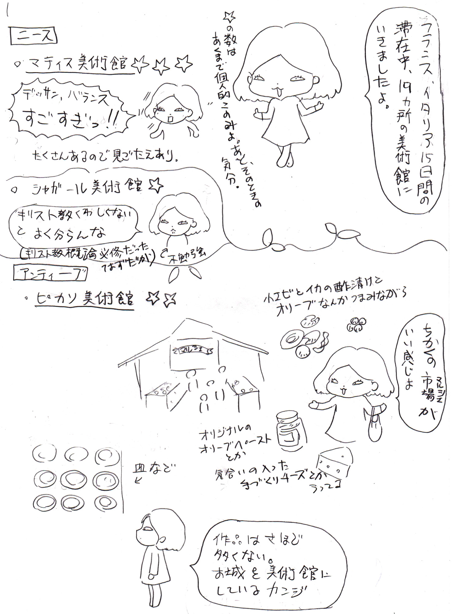 イメージ (519)