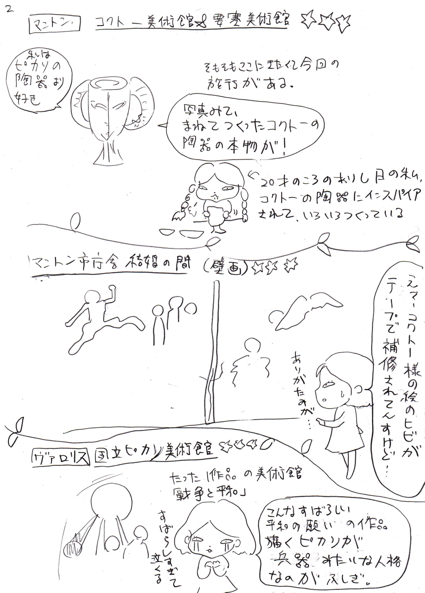 イメージ (520)