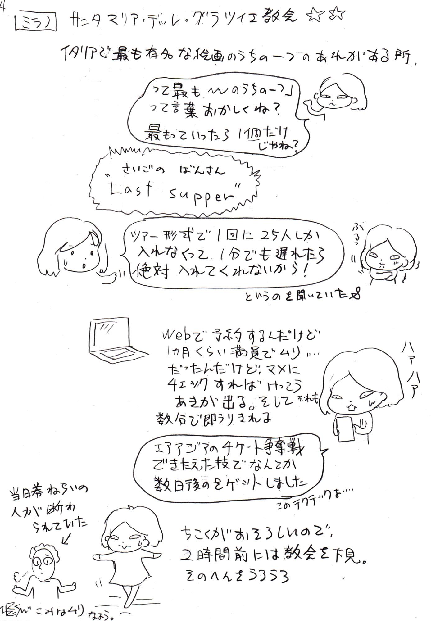 イメージ (525)