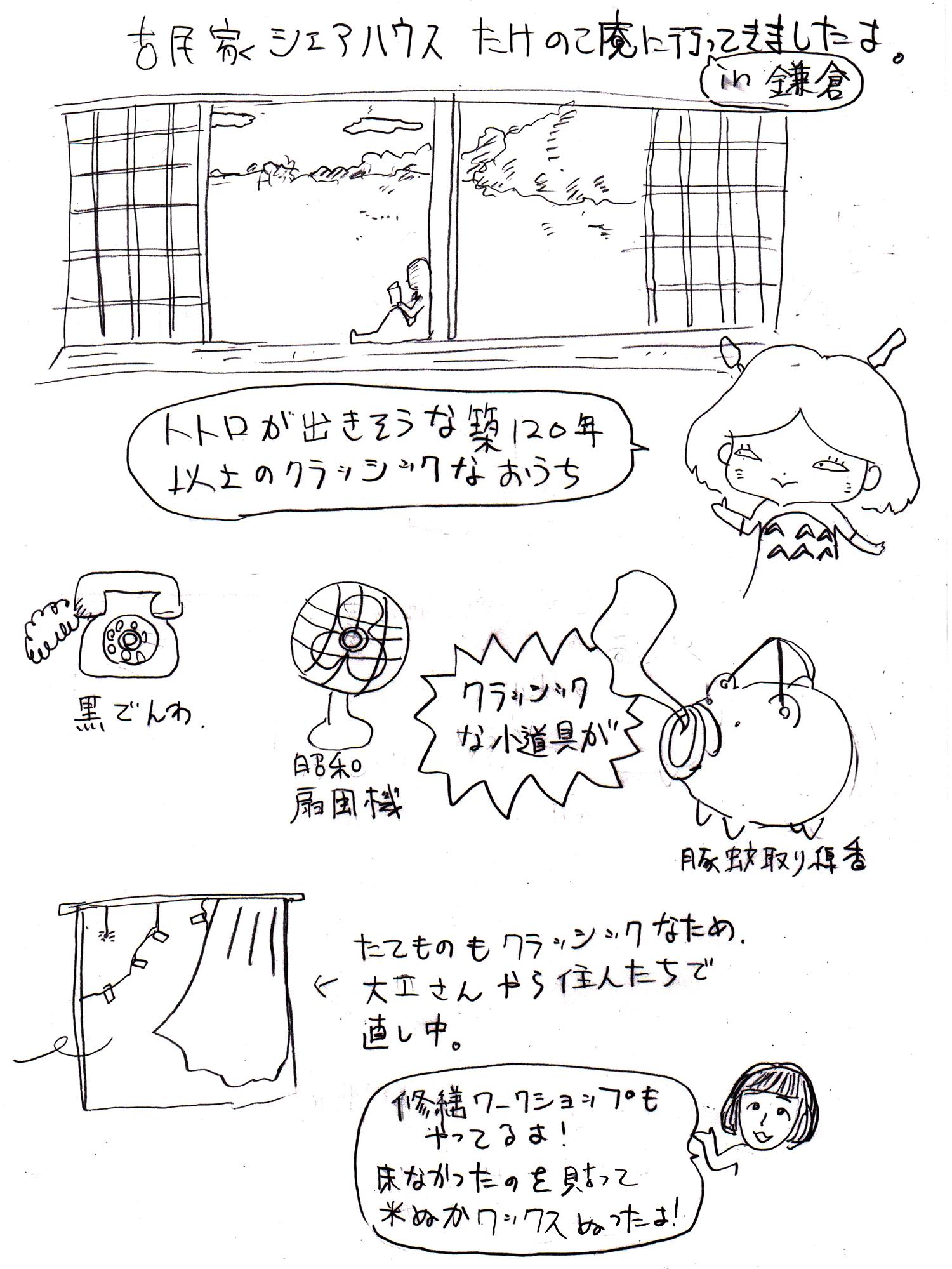 イメージ (540)