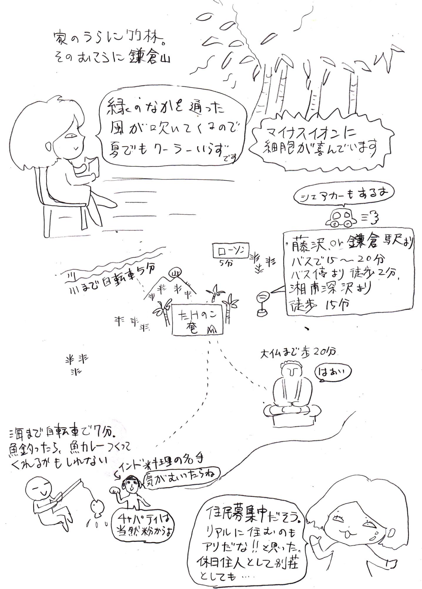 イメージ (541)