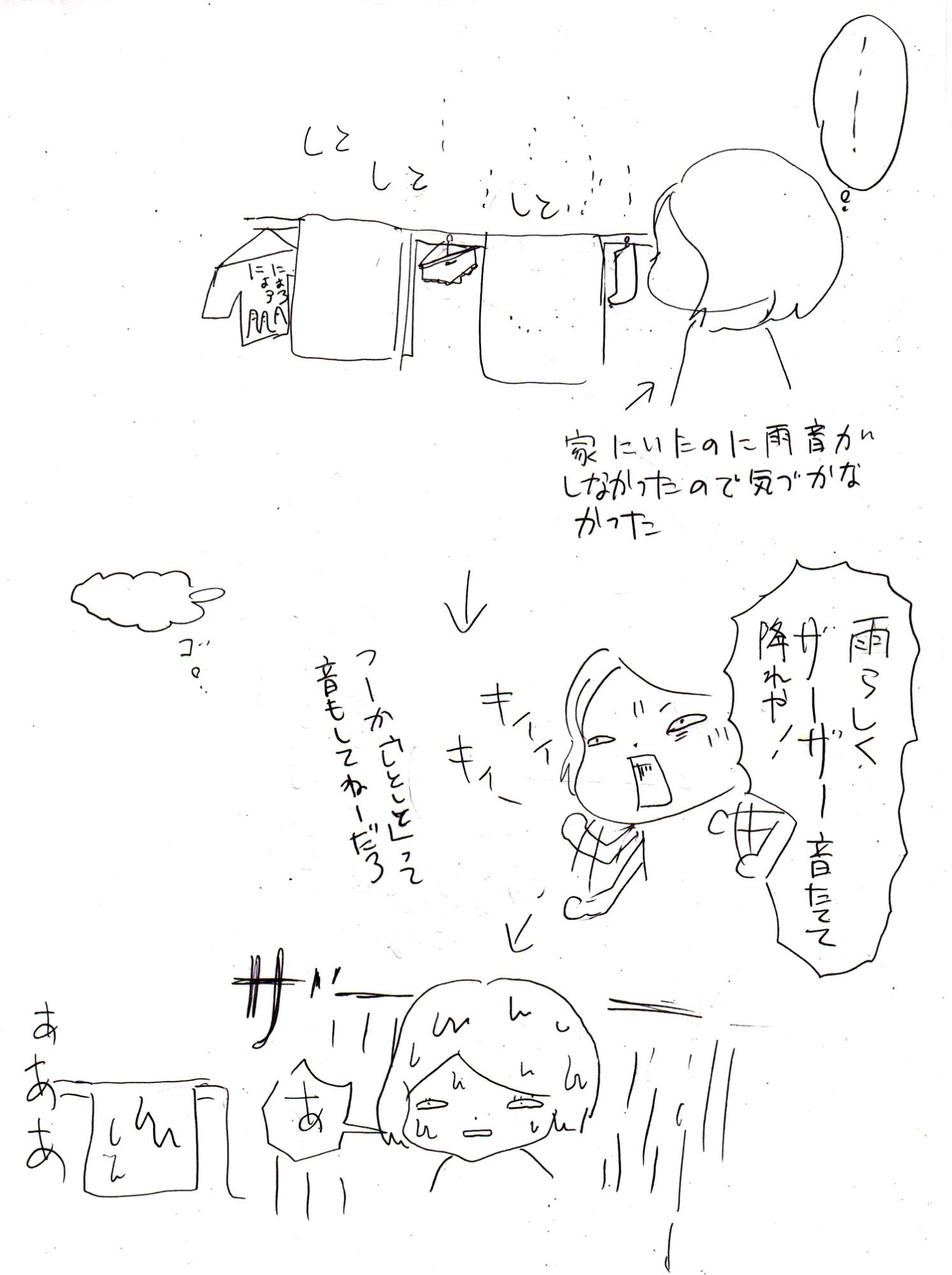 イメージ (542)