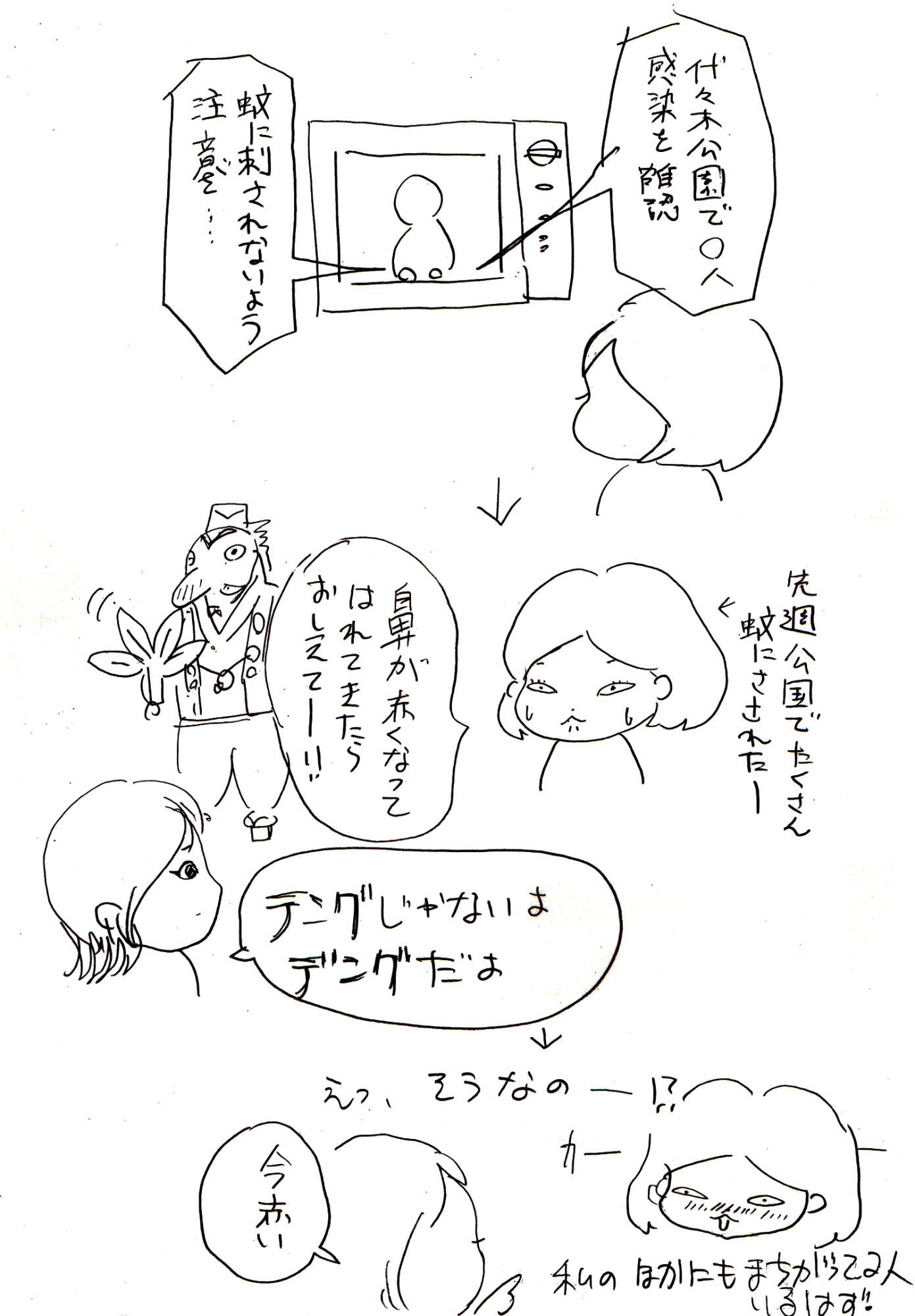 イメージ (592)