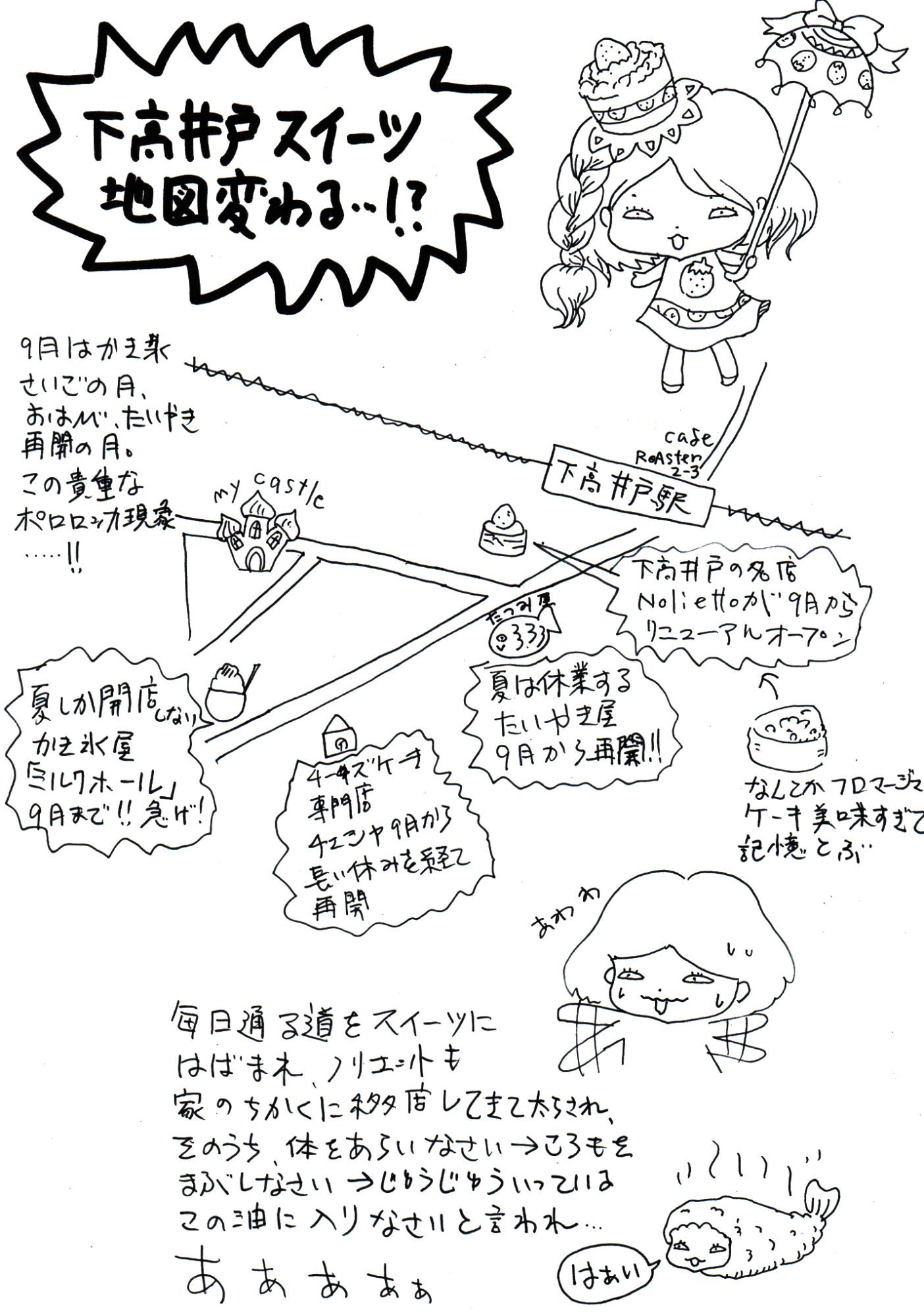 イメージ-(621)
