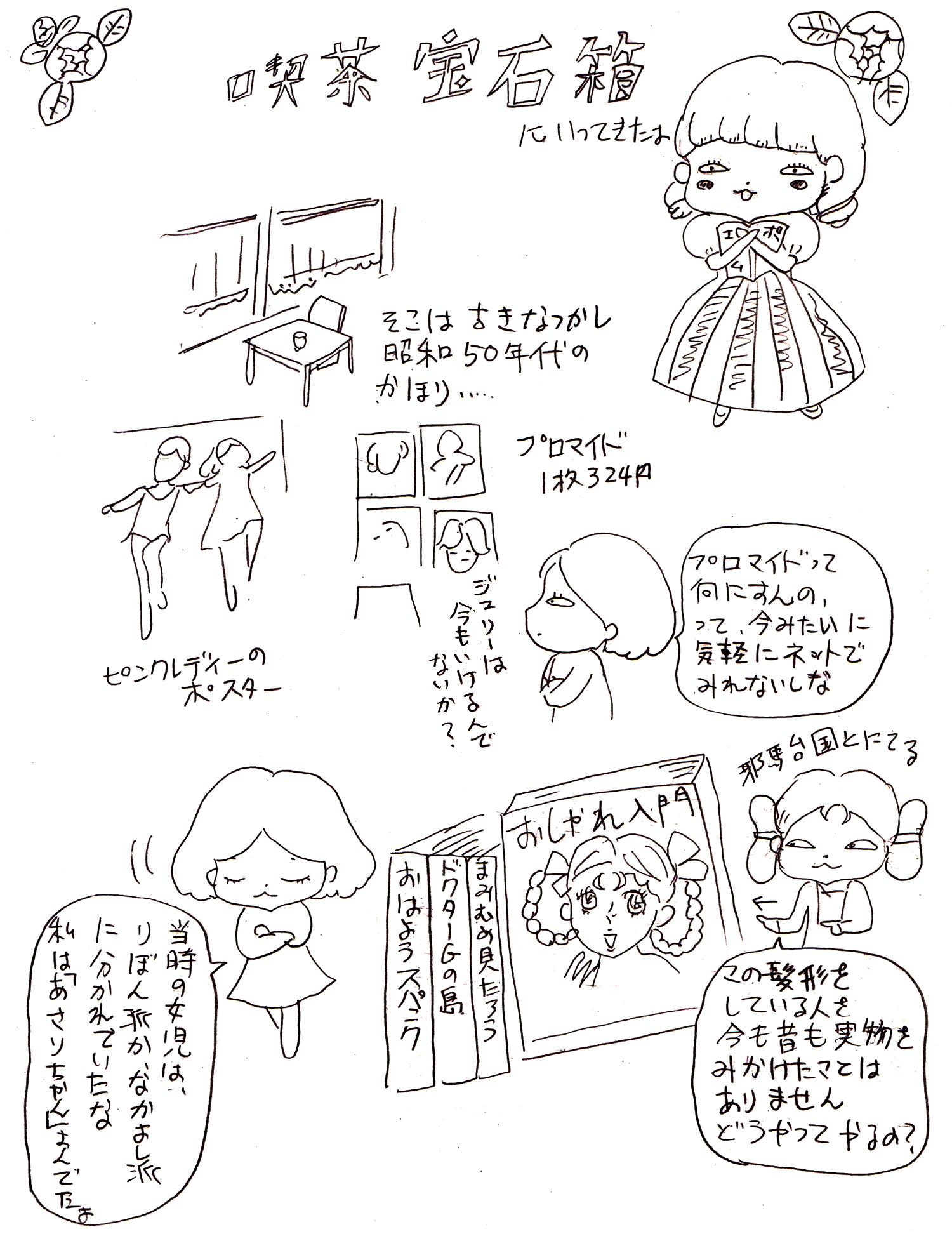 イメージ (626)