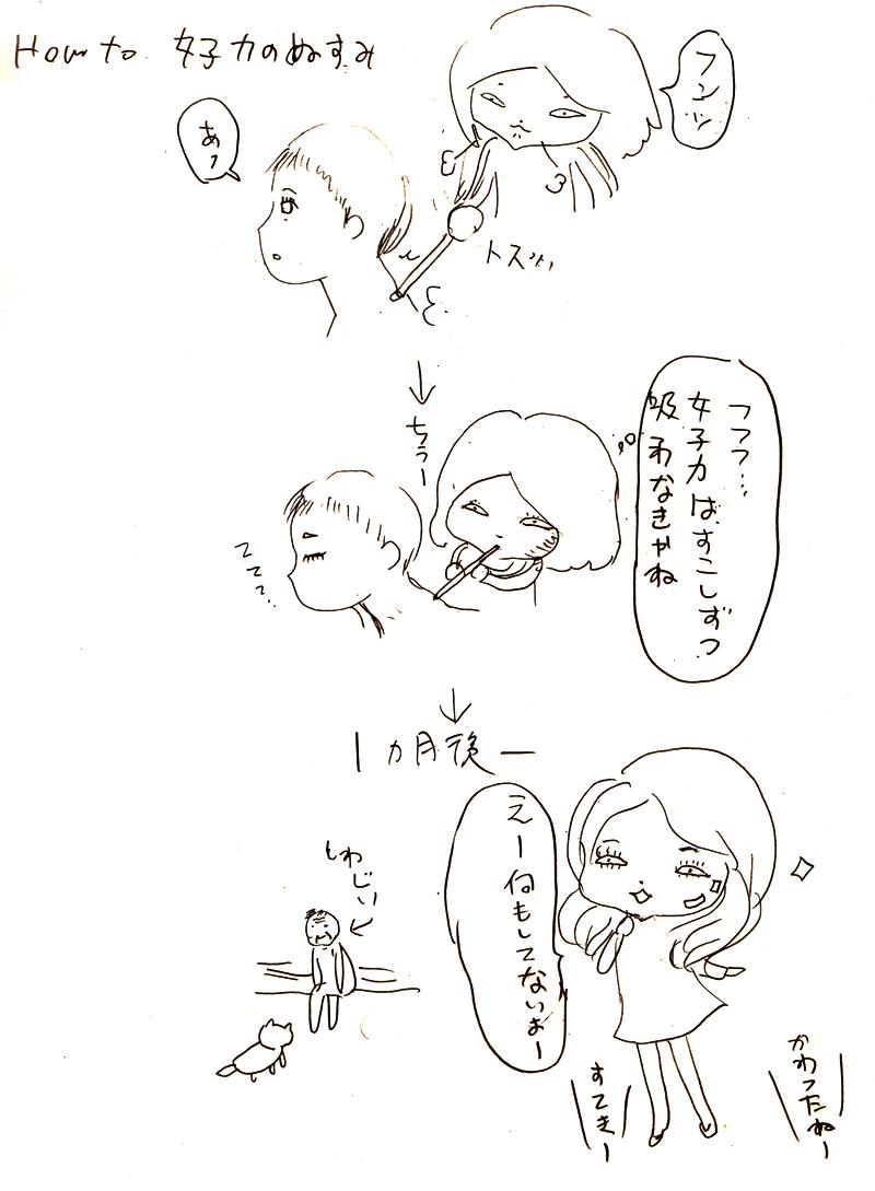イメージ (553)