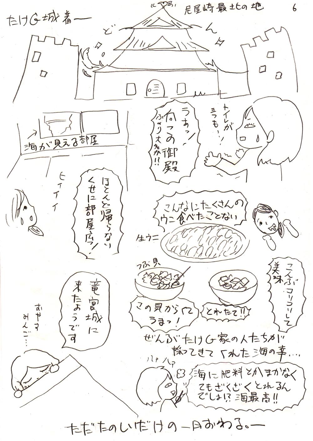 イメージ (382)