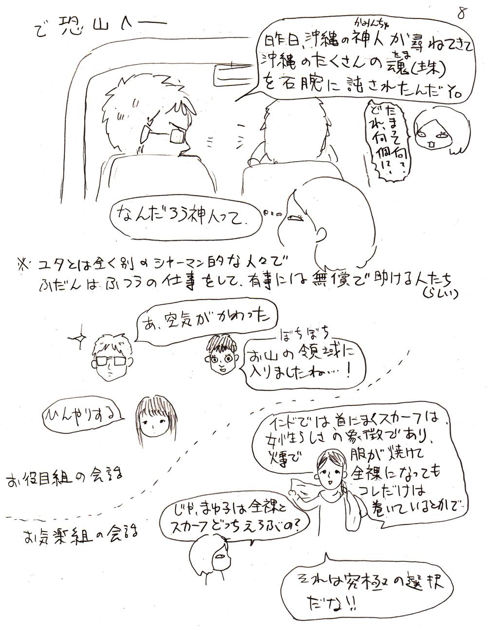 イメージ (384)