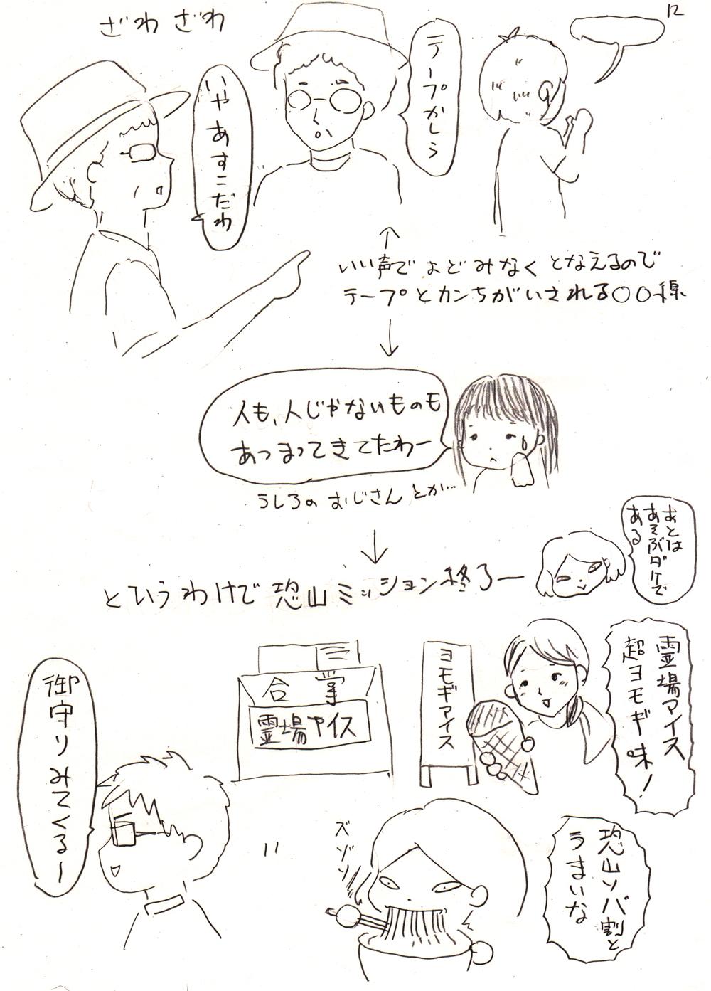 イメージ (393)