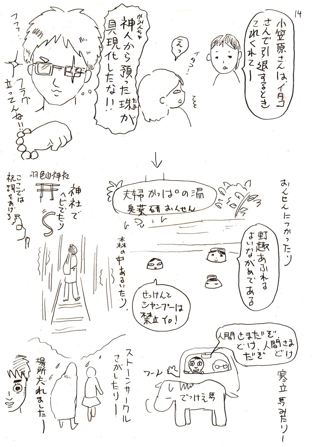 イメージ (486)