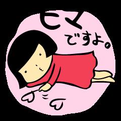 hamakorave