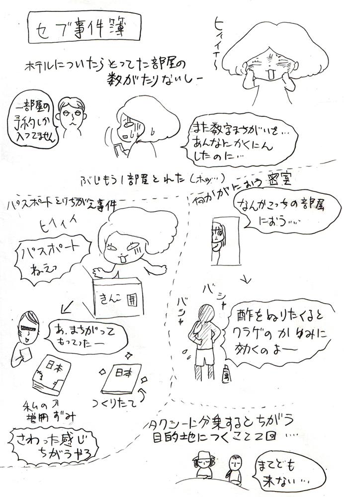 イメージ (754)