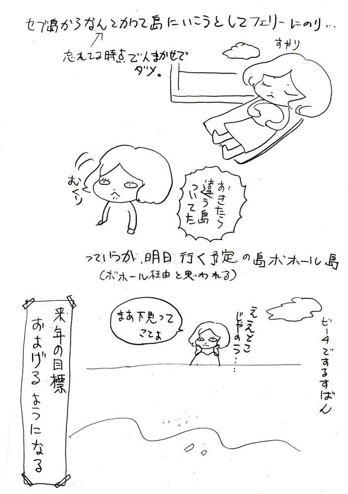 イメージ (755)