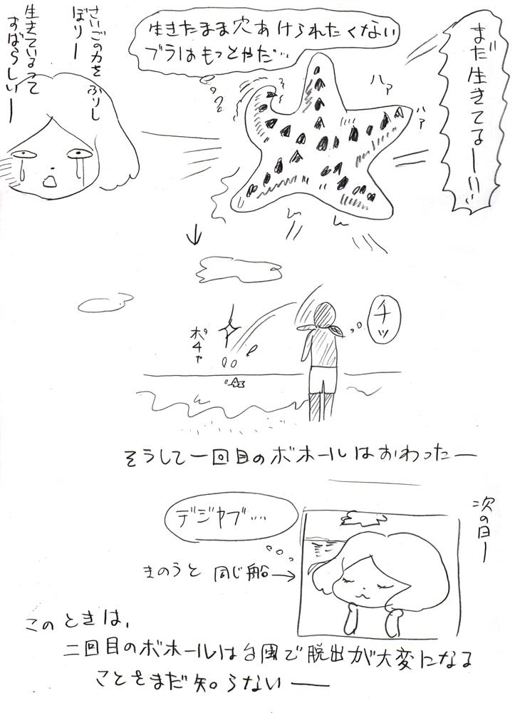 イメージ (758)