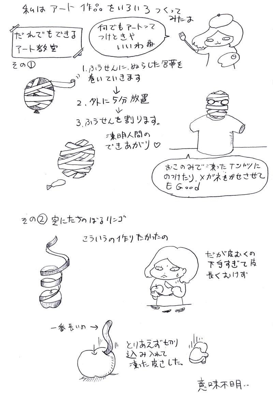 イメージ (36)