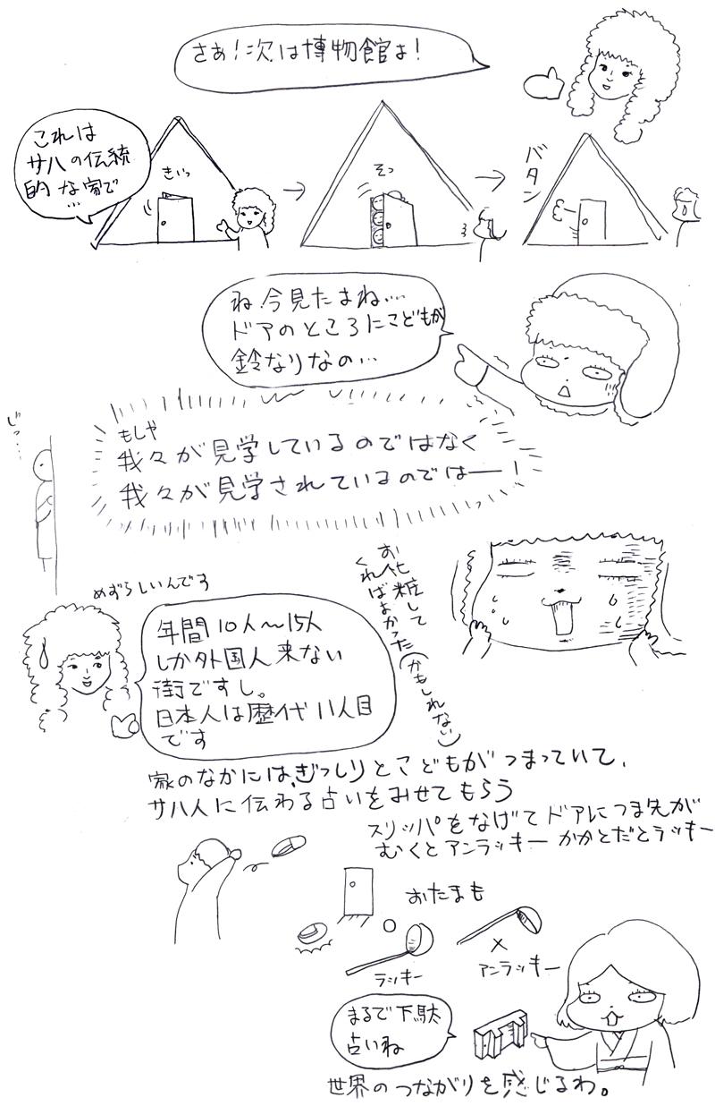 イメージ (42)