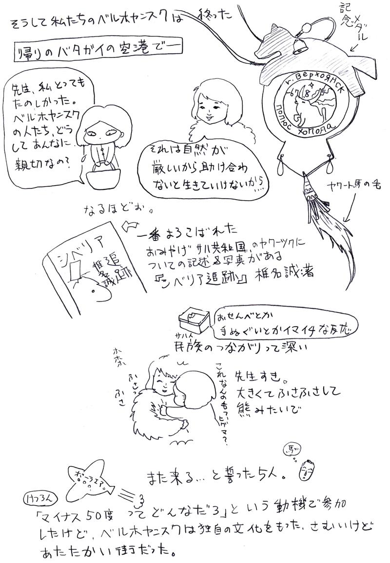 イメージ (50)