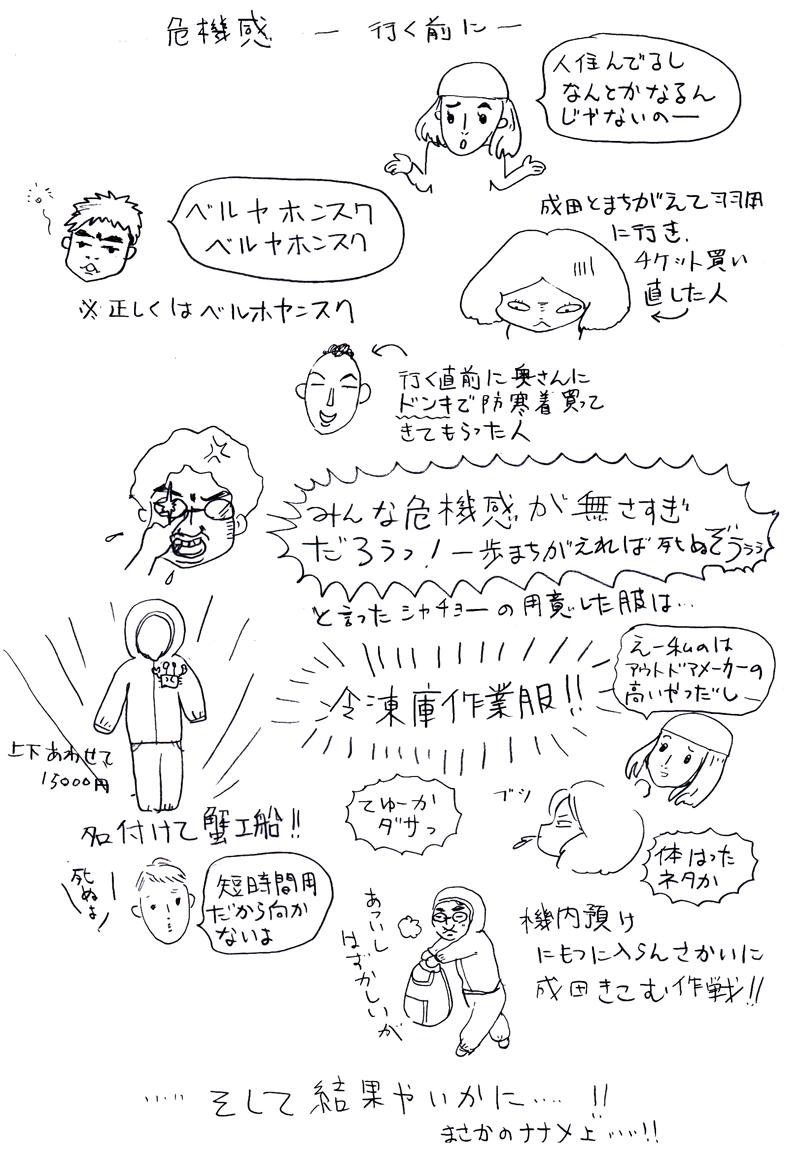 イメージ (53)