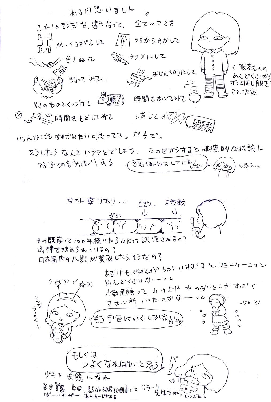 イメージ (73)